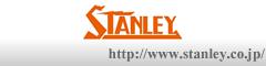 スタンレー電気(株)