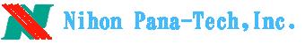 ニホンパナテック株式会社 国内・海外 電子部品販売事業 産業用電気機器卸